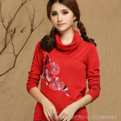 新款春秋装毛衣 精美绣花堆堆领长袖针织衫