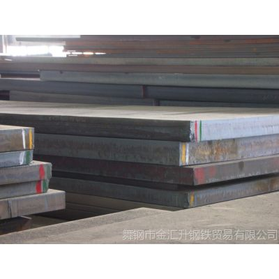 供应HII/P265GH 锅炉及压力容器钢板