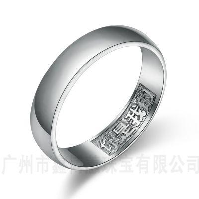 鑫博蕙原创戒指定制925纯银男女戒指 素银饰品批发情侣戒指