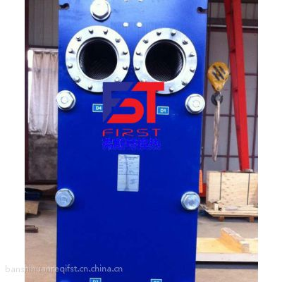 可拆卸板式换热器 国内的生产厂家