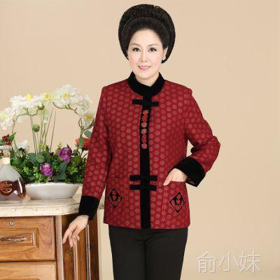 2014新款中老年女装唐装妈妈春装外套短款中年春秋大码奶奶外套