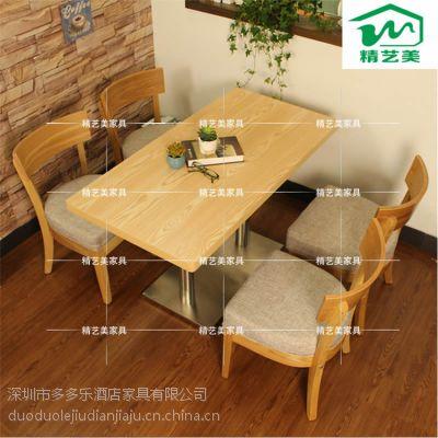板式餐桌椅 四人餐桌椅 现代中式 多多乐家具定制