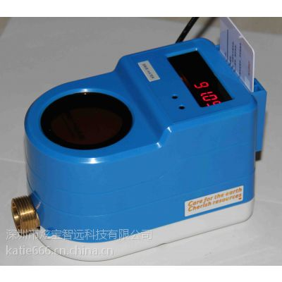 卡哲校园热水水控器|淋浴刷卡系统价格