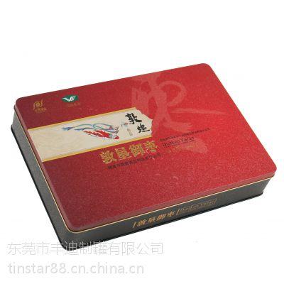 敦煌玉枣大号红色铁盒 大枣特产马口铁盒 礼品包装盒