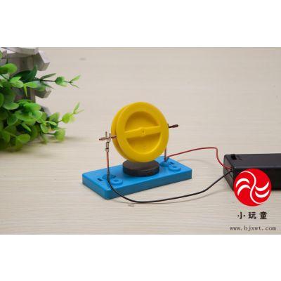 实验玩具-自制电动机