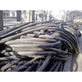 广州废旧电缆回收 电缆回收 广州电缆回收