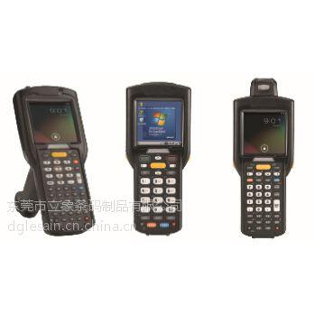 摩托罗拉Mototola MC32NO数据采集器PDA扫描枪