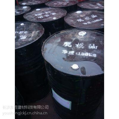 YS-5型混凝土脱模剂生产厂家
