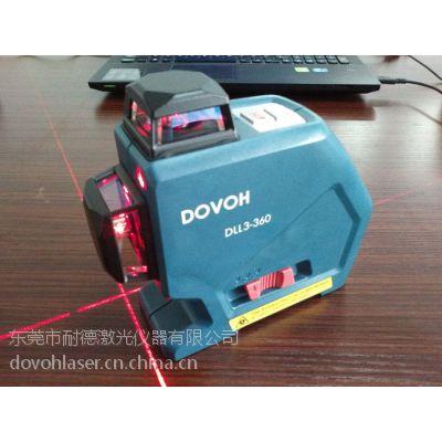 DOVOH度维 激光水平仪 DLL3-360 贴墙仪12线3维面光激光水平仪 投线仪
