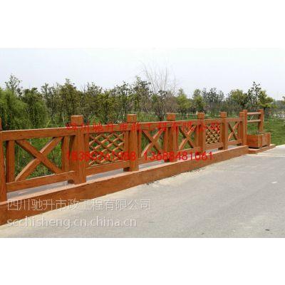 仿木护栏 景观栏杆 河道护栏