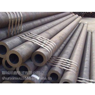 山东包钢15crmo 合金管现货/正品15crmo76*4 合金管价格