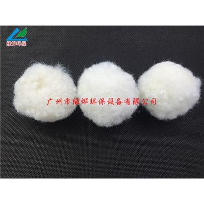 绿烨供应 高效滤料纤维球 环保纤维球填料50mm