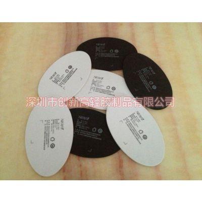 黑色喇叭网 彩色硅胶垫 模切绒布售价