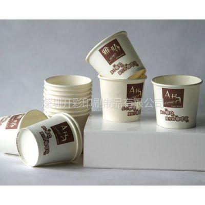 供应纸杯、饮料杯、豆浆杯、喝水一次性纸杯、150ML、200ML、250ML