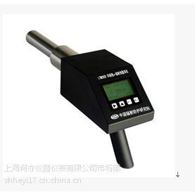 供应LTM2020环境级χγ剂量率仪适合于石材放射性检测、金属放射性检测、废旧钢材、地质、矿山、辐射