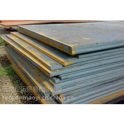 供应昆钢Q235B钢板,中板10mmx1.51x6米,云南昆明中板厂家报价