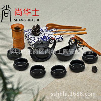 尚华士陶瓷特价8头茶具套装 功夫茶具 定窑茶具带锦盒包装SHS-028