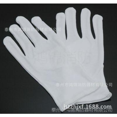 供应消防内置纯棉手套,纯棉手套