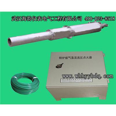 便携式点火器【上海松江工业区燃气】货比三家 还是选海韵仪表 1年包换厂家直销