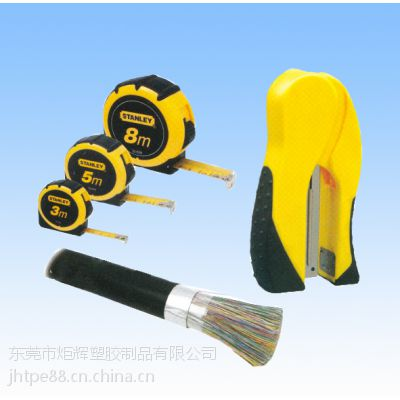 TPE包胶PC材料 TPE包胶料厂家直销 张小姐13829158611