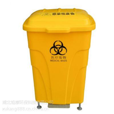武汉金属脚踏医疗垃圾桶 70L金属脚踏医疗废物收集桶 质好价优垃圾桶
