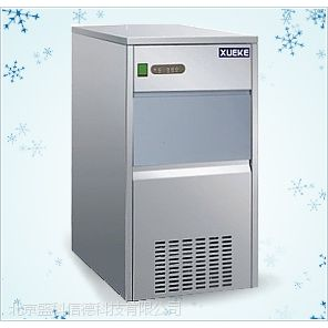日产冰量15公斤的方块制冰机IM-15家用KTV用制冰机北京河北现货供应