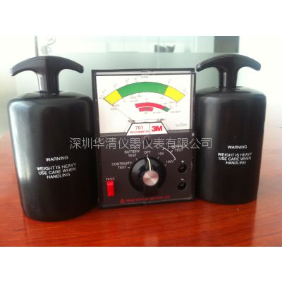 3M701 (3M静电测试仪)3M防静电耗材