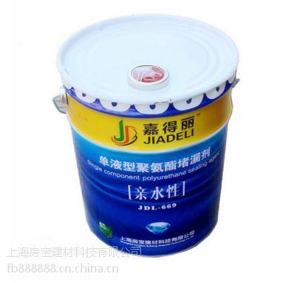 上海松江注浆液厂家哪里找?