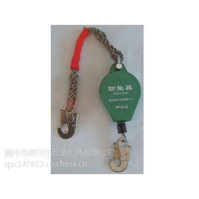 防坠器承重100kg 高空安全防坠器钢丝绳型德派尔五金机具