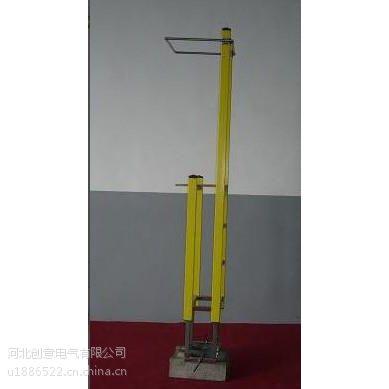 刀闸检修架常规高度1.2米河北创意电气厂家直销信誉高价格便宜