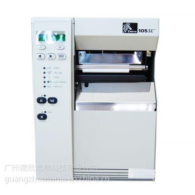 广州供应原装美国斑马105SL300点/200点条码打印机 不干胶标签打印机标签条码机