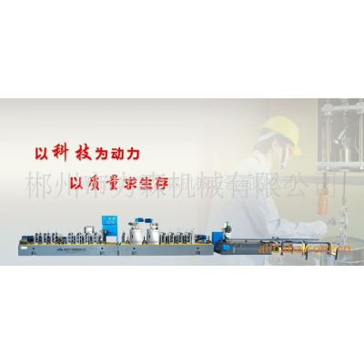 供应不锈钢制管设备 行业郴州力森