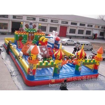 供应黑龙江春季新款儿童大型充气玩具 充气蹦床