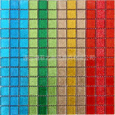 供应批发 个性彩色马赛克  水晶系列