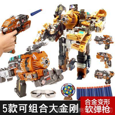 合金变形机器人软弹手枪可发射子弹儿童男孩玩具金刚神套装