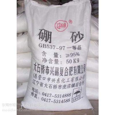 供应东莞石碣硼砂厂家;东莞石龙硼砂价格;石排硼砂用途