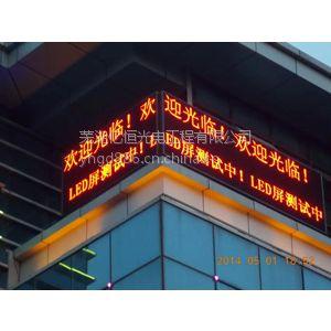 芜湖led电子屏维修/全彩电子屏调试维护公司
