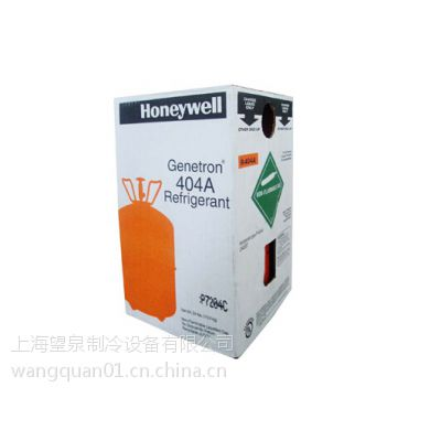 霍尼韦尔原装正品R404a制冷剂 环保冷媒雪种 净重9.5kg 假货包退