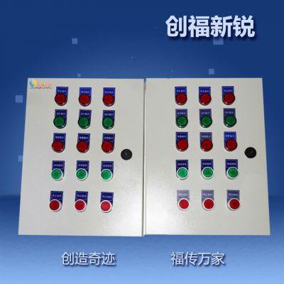 北京创福新锐厂家供应 照明配电箱,高低压配电柜配电箱,低压开关柜,异地按钮箱,无负压供水设备