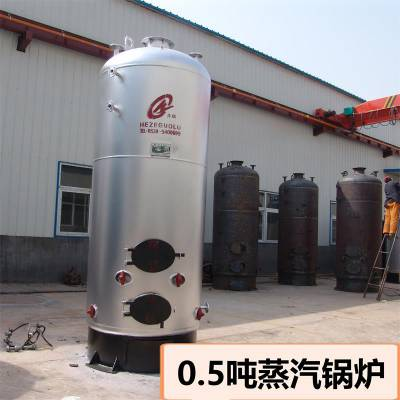 供应LSC系列燃煤锅炉,蒸汽锅炉,热水锅炉