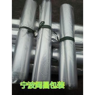 宁波闽昌包装低价定做PE塑料薄膜袋,宁波PE袋
