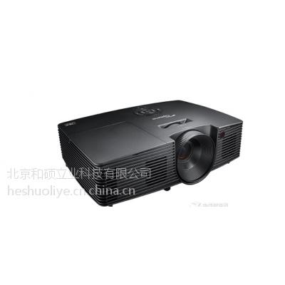 奥图码X351投影机商务办公教育培训蓝光3d投影仪支持高清1080p