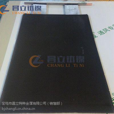 碱性蚀刻液用钛阳极板、二氧化铅钛电极