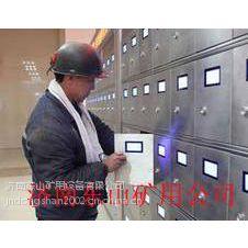 知名智能型矿灯充电柜,智能型矿灯充电架生产现场山东济南东山厂家