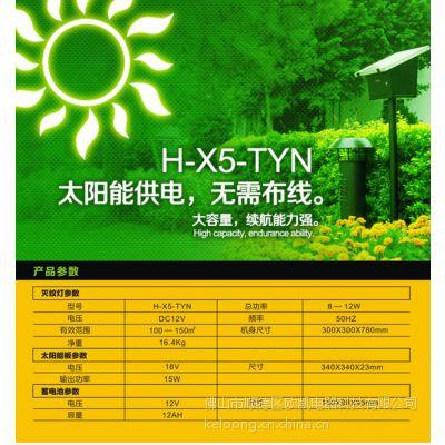高科达H-X6太阳能户外灭蚊灯