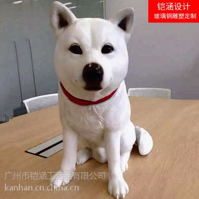 【铠涵工艺品】厂家直销【宠物狗摆件】【仿真动物雕塑】质优物美!