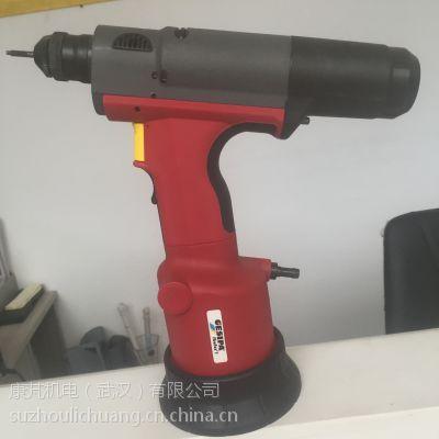 供应GESIPA 气动铆螺母枪•FireFox2