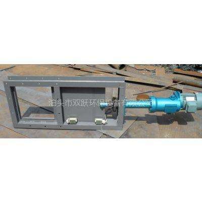 批发电液推杆插板阀 电动推杆插板阀 13731750732