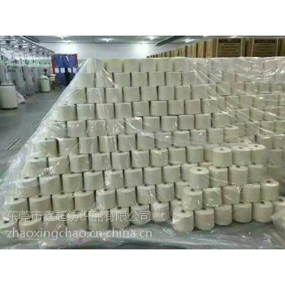 环保高效有机棉纱 有机环保厂家供应