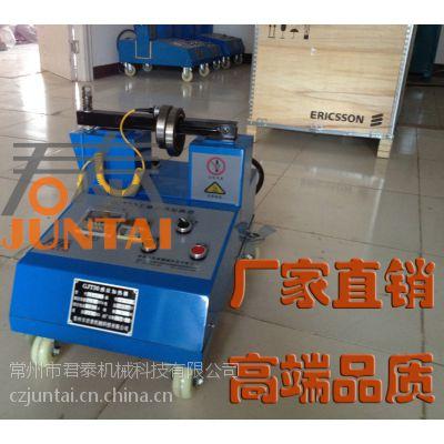 常州君泰GJT30H-1A型移动式轴承加热器,厂家询价